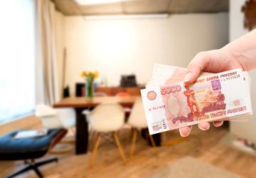 деньги под залог земельного участка в самаре райффайзенбанк аваль кредитная карта условия